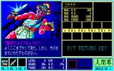 Gandhara: Buddha no Seisen PC-88 Fudo looks like someone who is just short of being admitted to a mental institution