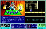 Gandhara: Buddha no Seisen PC-88 So you have five of those, and I have just one. So what? Does it mean you're better than me? No. So quit bragging already
