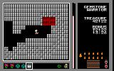 Gemstone Warrior PC-88 It's a big red door. I'm really overjoyed