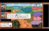 Genghis Khan II: Clan of the Gray Wolf PC-88 The Mongols prepare to conquer the world...