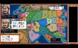 Genghis Khan II: Clan of the Gray Wolf PC-88 Arabs attack Vatican!