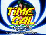 Time Gal & Ninja Hayate SEGA Saturn Time Gal title screen