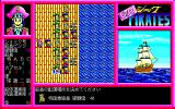 Pink Shock Pirates PC-98 Take a look at this crew!..