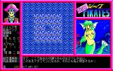 Pink Shock Pirates PC-98 The mermaid kingdom