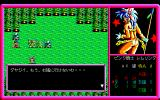 "Pink Shock Pirates II PC-98 When a girl ""dies"" in a battle, she appears more scantily clad than usually"