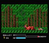 Shiryō Sensen: War of the Dead  MSX Killed by a red guy