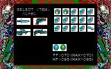 Shiryō Sensen - War of the Dead: Browning no Fukkatsu PC-88 Equipment & inventory screen