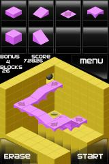 Isoball iPhone A bonus 'sandbox' level, where up to 50 blocks can be used to make the longest track possible.
