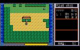 Inindo: Way of the Ninja PC-88 Starting location
