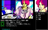 Jesus: Kyōfu no Bio-Monster PC-88 This is Zhu Fanghua, the Chinese specialist