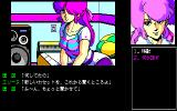 Jesus: Kyōfu no Bio-Monster PC-88 Your girlfriend. She looks... ready :)
