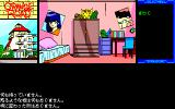 Kimagure Orange Road: Natsu no Mirage PC-88 The sisters' room