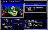 Might and Magic: Book One - Secret of the Inner Sanctum PC-88 Finally, a victory! But at what cost?..