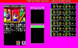 Might and Magic II: Gates to Another World PC-88 You meet some people on the street