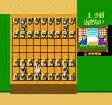 Hon Shōgi: Naitō 9 Dan Shōgi Hiden NES The game will inform you if you tried to perform an illegal move