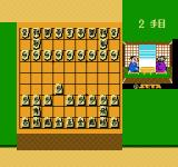 Hon Shōgi: Naitō 9 Dan Shōgi Hiden NES The number in the top right corner counts the number of moves made
