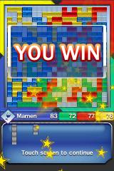Blokus iPhone The player won!