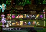 Princess Crown SEGA Saturn Item menu