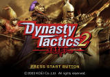 Dynasty Tactics 2 PlayStation 2 Title screen
