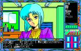 Tenshitachi no Gogo 2: Bangai-hen PC-88 Talking to the receptionist