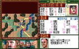 Operation Europe: Path to Victory 1939-45 PC-88 Dramatic situation occurs...