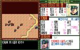 Operation Europe: Path to Victory 1939-45 PC-88 Battle in a desert