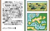 Operation Europe: Path to Victory 1939-45 PC-88 Each scenario comes with a summary, and different pictures