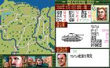 Operation Europe: Path to Victory 1939-45 PC-88 Tank statistics