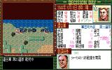 Operation Europe: Path to Victory 1939-45 PC-88 Battle on a sea shore