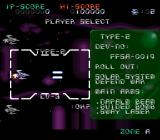 Super Nova SNES Selecting a ship