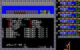 Phantasie II PC-88 Specific options. Ogres & kobolds attack