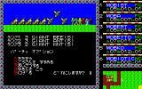 Phantasie II PC-88 A large party of bees and other assorted creatures attacks