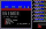 Phantasie II PC-88 Fighting undead in hell. Really!