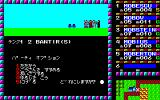 Phantasie PC-88 Fighting two tiny creatures...