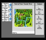 Phantasie IV: The Birth of Heroes MSX Map navigation