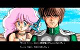 Rance II: Hangyaku no Shōjotachi PC-88 ...yup, it's the game's hero Rance, asshole extraordinaire, and his lovely sex slave (really) Sill