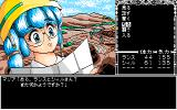 Rance II: Hangyaku no Shōjotachi PC-88 On the surface