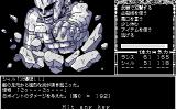 Rance II: Hangyaku no Shōjotachi PC-88 Higher-level enemy. Attack in progress