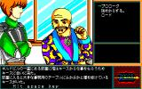 Rance: Hikari o Motomete PC-88 This guy is a real fashion designer