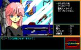 Rance: Hikari o Motomete PC-88 Buying weapons