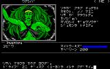 Ring Quest PC-88 Very annoying green teleporting lady... or gentleman... or whatever