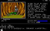 Ring Quest PC-88 This guy submitted too many PC-88 screenshots to MobyGames