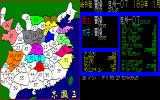 Romance of the Three Kingdoms PC-88 The rise to power...