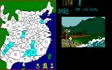 Romance of the Three Kingdoms PC-88 Floods happened all too often in China