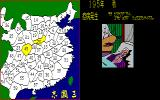 Romance of the Three Kingdoms PC-88 People get sick and die. What can we do...