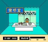 Kiteretsu Daihyakka NES Button-mash mini game