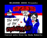 Kung-Fu: The Way of the Exploding Fist BBC Micro Title Screen