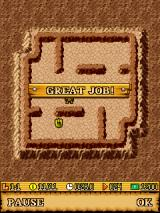 Armadillo Gold Rush J2ME Level finished