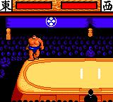 Aa Harimanada Game Gear Entering the ring