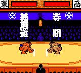 Aa Harimanada Game Gear The fight is about to begin.